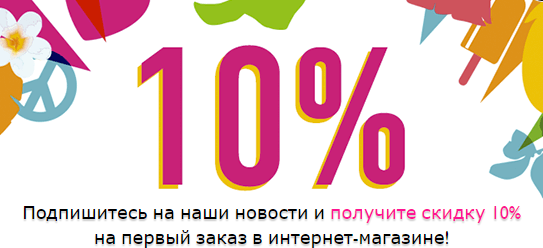 Акции THE BODY SHOP в г.Новолукомль